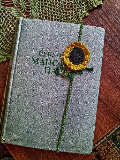 crochet-bookmark_flower1